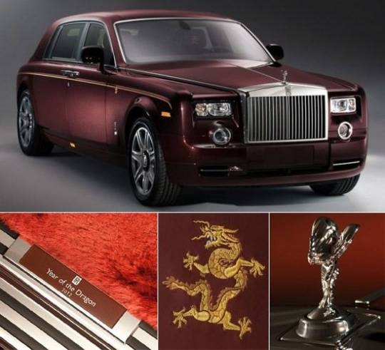 Rolls Royce Phantom Year of the Dragon edition