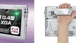 New Panasonic Toughbook In Tablet Form