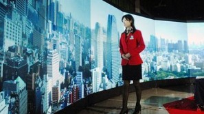 Mitsubishi unveils walk-in panoramic display with 360 degree visibility