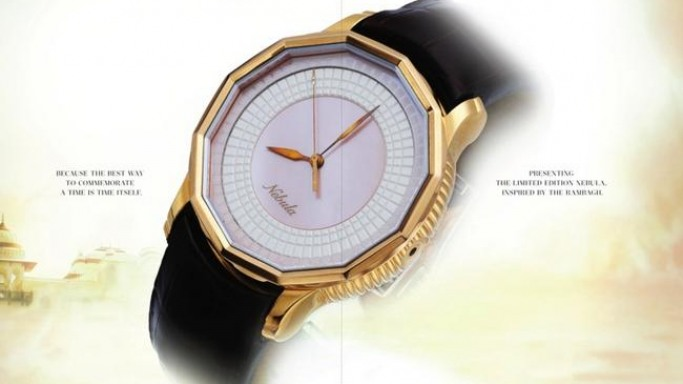 Majestic Timepieces by Titan Nebula inspired by Rambagh Palace