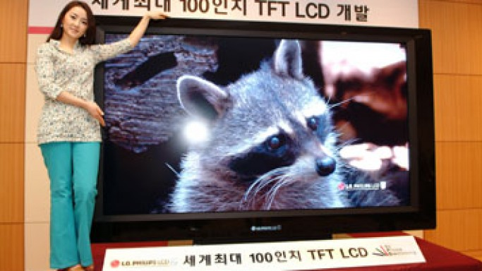 LG Claims World's Biggest LCD Title